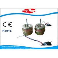 China Micro Three Phase DC Brushless Motor 220V for Industrial Fan Class E Insulation wholesale