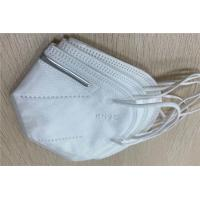 China Custom Packing KN95 Face Mask Elastic Earloop Style High Safety Protection wholesale