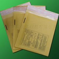"China Kraft Self Seal Bubble Mailer-9.5"" x 14.5"" wholesale"