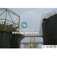 China CEC Waste Water Treat Plant Glass Fused To Steel Tanks For Potable Water Storage wholesale