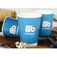 China Cold / Hot Drinking Coffee Paper Cups To Go With Logo Custom Printing wholesale