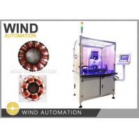 Buy cheap Inslot Outrunner Stator Winding Machine Four Axis Servo 7kw Awg18 / Awg38 from wholesalers