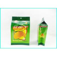 China Laminated Pet Food Gusseted Polypropylene Bags Aluminum Foil With Zipper 10 Colors wholesale