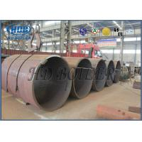Buy cheap Boiler steam drum ASME 2017 Edition PWHT and NDE Required high pressure from wholesalers