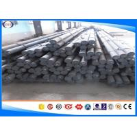 China 822H17 Hot Rolled Steel Rod , Round Steel Bar Stock 10 Mm - 350 Mm Size wholesale
