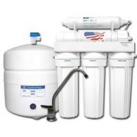 China water filter water softener reverse Osmosis wholesale
