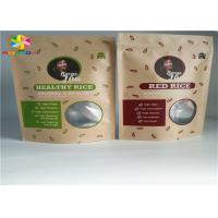 China Ziplock Custom Printed Paper Bags Food Stand Up Pouch Brown Kraft Paper With Window wholesale