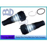 China Front Air Suspension Springs for Mercedes Benz W221 S400 S450 S420 S500 S550 wholesale