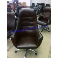 China office boss chairs,chaise lounge,office chair computer,eames office chair,manager chair wholesale