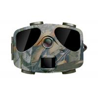 China Outdoor Wildlife Camera With Night Vision , Panda Motion Activated Deer Camera wholesale
