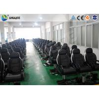 China Entertainment 5D Simulator Cinema Seats With Motion Effect / Electric System wholesale