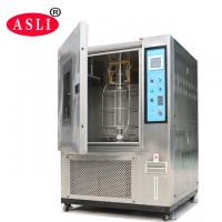 China Xenon Accelerated Weathering Tester Light Fastness Environmental Test Chamber Climate Resistant wholesale