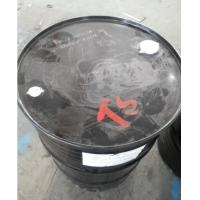 China Liquid Industrial Color Pigments TR7875000 , Viscosity 5000 mpa_s on sale