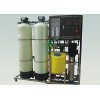 China Brackish Water Reverse Osmosis Water Treatment System 1000LPH With FRP Tank wholesale