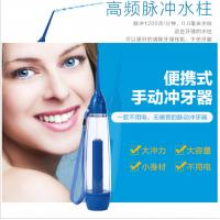 China wholesale water floss toothpick Portable Power Floss Dental Water Jet Cords Tooth Pick Braces No Batteries on sale