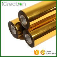 China PET Printing Gold Flat Hot Stamping Foil 12 Micron Thickness MSDS Certificated wholesale