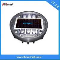 China Solar Road Stud ASD-013 CE IP68 Alluminum Road Solar Road Marker Solar Sarning Lights wholesale
