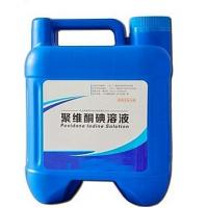 China Veterinary Disinfectant Povidone Iodine 5% 10% Liquid For Poultry Farm wholesale