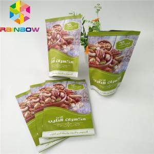 China Resealable Top Ziplock Aluminum Foil Matte Doypack Pouch Bag For Nut / Dries Fruit wholesale