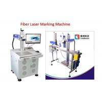 China 20W Metal Fiber Laser Marking Machine Stainless Steel Brass Copper Gold Silver wholesale