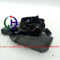 China Industrial Standard Coal Tar Pitch Low Ash Content Solubilized Coal Tar Extract wholesale
