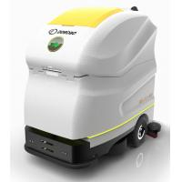 China Self-propelled good price floor scrubber wholesale