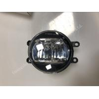 China Professional Toyota Hilux Revo Parts , 2015 Model Fog Lamp Auto Body Parts wholesale