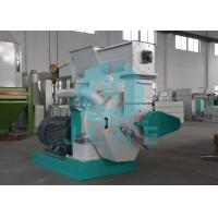China Agricultural Wood Pellet Press Machine Waste Straw Stalk Peanut Shell Support wholesale