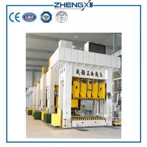 China Hydraulic Deep Drawing Press Metal Stamping Press 1300Ton Automatic hydraulic press Hydraulic metal press on sale