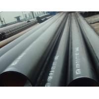 China Plain End Black Painting & Varnish Coating API 5L Gr.B Seamless Steel Line Pipe wholesale