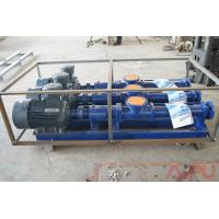 China High quality drilling fluid screw pump for decanter centrifgues at Aipu solids wholesale
