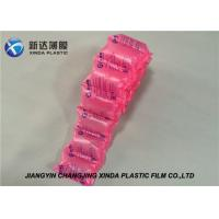 Quality Inflatable Air Bubble Sheet Plastic Air Bubble Packaging For Protecting Fruit for sale