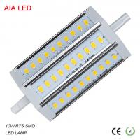 Quality 10W SMD 5630 dimmable driver R7S LED Lamp/ LED bulb for IP65 waterproof led for sale