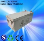 2017 year dongguan feilang factory offer VRLA Solar GEL Battery 12V 200AH With