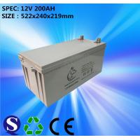 Quality 2017 year dongguan feilang factory offer VRLA Solar GEL Battery 12V 200AH With Best Price for sale