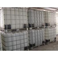 China Linear Alkyl Benzene Sulphonic Acid, LABSA 96% wholesale