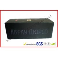 China Customized Luxury Gift Boxes  wholesale