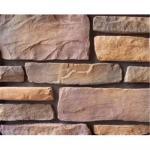 China Country stone/art stone/culture stone/man made stone wholesale