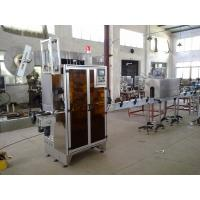 China Low Noise Food Packaging Equipment Automatic Seasoning Vertical Temperature Control wholesale