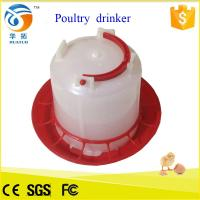 China Poultry chicken feeders and drinkers, plastic waterer drinker, commercial red cup drinker wholesale
