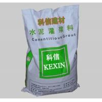 China grouting material wholesale