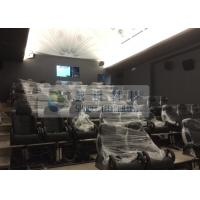 China 49 Seats 5D Movie Theater With Customized Movies , Special Decoration wholesale