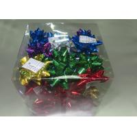 China Metallic and Holographic 15 Loop Gift Bow with print logo , hot foil , embroidered wholesale