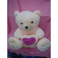 China Custom Bear Plush Toy (HI15205) wholesale