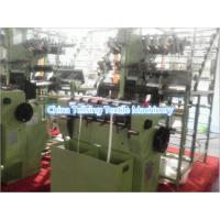 China shoulder girdle ribbon span weaving machine China supplier Tellsing for textile factory on sale