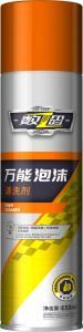 China 600ml Kitchen Carpet Multifunctional Foam Cleaning Spray wholesale