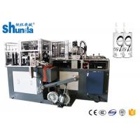 China Straight Cup Round Box Making Machine Fast Speed 70 - 80 pieces / min wholesale