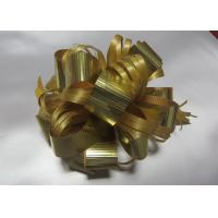 """China 4.5"""" Gift pull Pom Pom Bow with Crimped metallic ribbon and PP raffia for packing and decoration wholesale"""