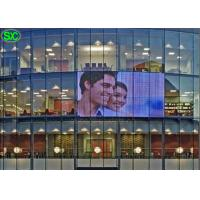 China P8.93 Highly Transparent LED transparent video wall Screen WIFI 3G control Epistar chip wholesale