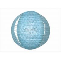 China Blue Fuschia Multicolored Paper Lanterns , Round Indoor Hanging Party Paper Lanterns wholesale